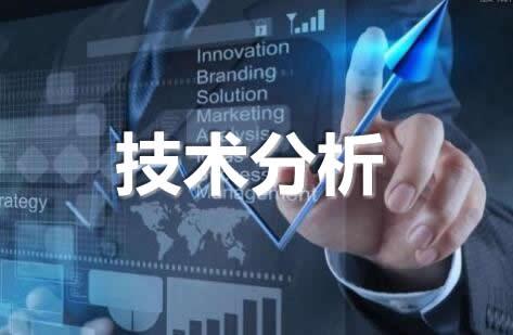 技术分析学习底要学哪些知识