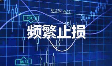 外汇交易做好风险控制就一定能成功吗?