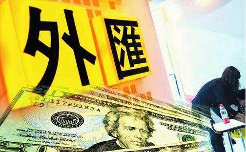 外汇交易新手投资多少美金比较适合?