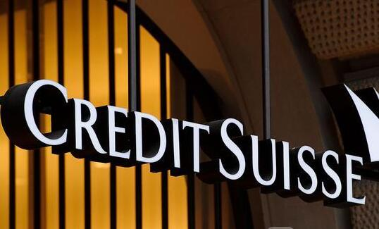 瑞士信贷因涉嫌操纵外汇市场面临欧盟新指控