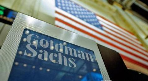 高盛正进一步深入加密货币业务,向富有客户开放比特币投资