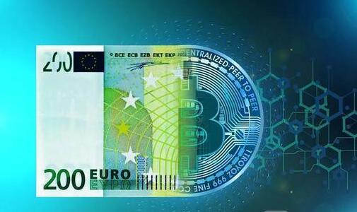 欧洲央行可能会在2025年前推出数字货币